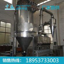 SXG系列旋轉閃蒸干燥機,旋轉閃蒸干燥機價格多少錢圖片