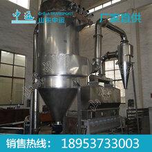 SXG系列旋转闪蒸干燥机,旋转闪蒸干燥机价格多少钱图片