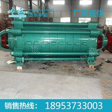 多级离心泵型号,多级离心泵价格,多级离心泵参数图片