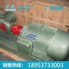 多级离心泵型号