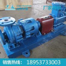 单级离心泵价格,单级离心泵生产厂家,单级离心泵型号图片