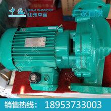 热水循环泵品牌,热水循环泵厂家,热水循环泵多少钱
