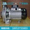 热水循环泵厂家
