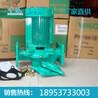 热水循环泵品牌