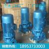 热水循环泵多少钱