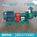 杂质泵价格,杂质泵厂家直销,离心式杂质泵
