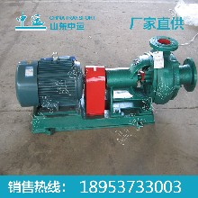 杂质泵价格,杂质泵厂家直销,离心式杂质泵图片
