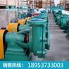 杂质泵厂家