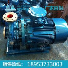 离心化工泵厂家直销,离心化工泵价格多少钱图片