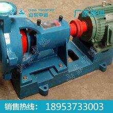耐腐蚀泵型号,耐腐蚀泵厂家,耐腐蚀泵价格图片