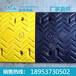交通设备橡胶减速带,橡胶减速带多少钱