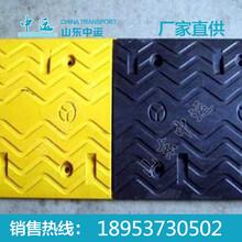 橡胶减速带(欧式),橡胶减速带价格,橡胶减速带批发图片