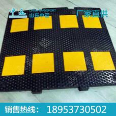 橡胶减速带-点状,橡胶减速带,点状橡胶减速带