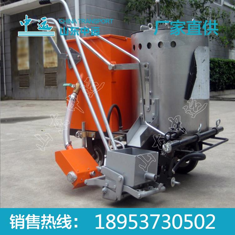 热熔喷涂划线机LL655P,热熔喷涂划线机价格