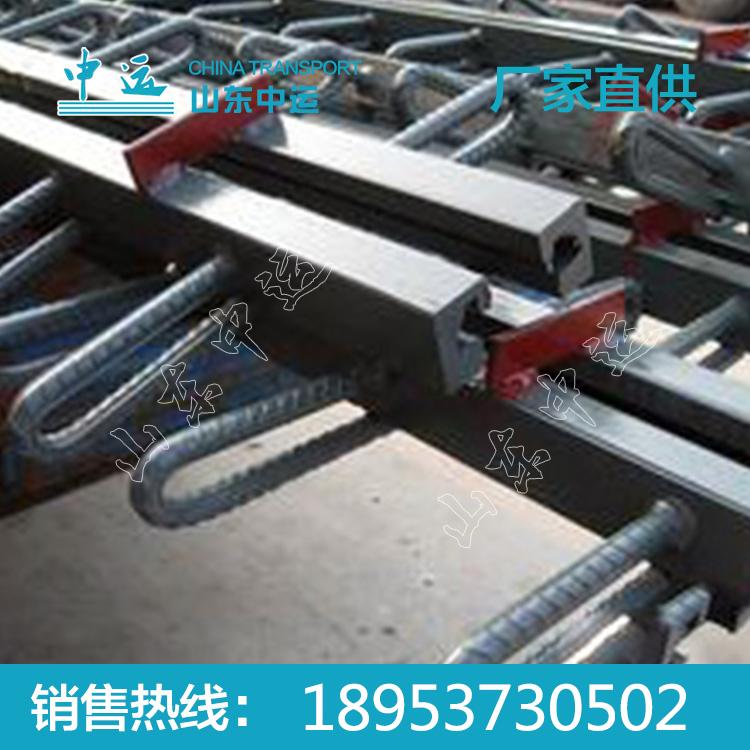 异型钢单缝式伸缩装置,单缝式伸缩缝价格