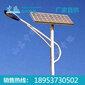 太陽能路燈廠家排名,太陽能路燈價格,太陽能路燈型號圖片