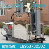 液压单缸热熔釜型号齐全,液压单缸热熔釜厂家