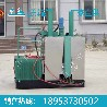 液压单缸热熔釜厂家