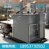 液压单缸热熔釜型号