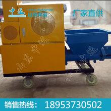 干粉砂浆喷涂机厂家直销,优质干粉砂浆喷涂机价格图片