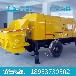 电动机式混凝土输送泵,混凝土输送泵批发,混凝土输送泵价格