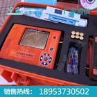 沥青混凝土检测仪器价格,混凝土检测仪器生产厂家