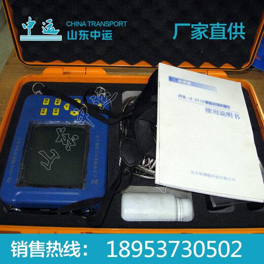 ZBL-R800多功能混凝土钢筋检测仪5