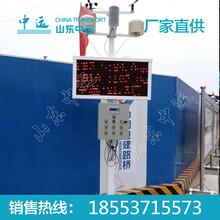 在线扬尘监测系统多少钱一台图片