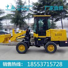 ZL-16小型装载机厂家直销小型装载机小型装载机价格图片