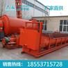 �����п�3—螺旋洗砂机生产厂家