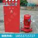 消火栓箱尺寸,消火栓使用方法,消火栓价格