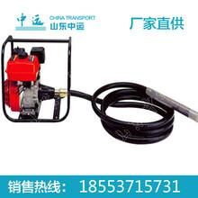 汽油振动器供应厂家,汽油振动器价格,混凝土振动器