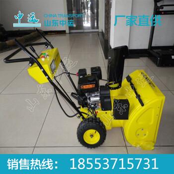 气动扫雪机生产厂家,小型气动扫雪机价格