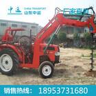 挖坑机多少钱山东挖坑机厂家植树挖坑机