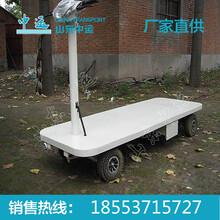 四轮电动平板车规格四轮电动平板车生产厂家图片