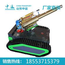 履带负载式植保机器人ZY-80,植保机器人价格,植保机器人生产厂家