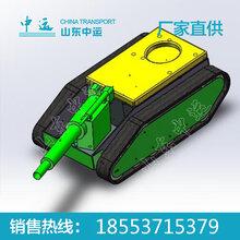 履带式植保机器人厂家,履带植保机器人型号,履带负载式植保机器人ZY-50
