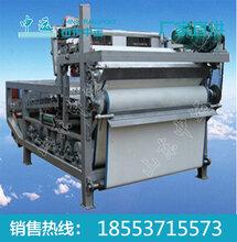 帶式壓濾機型號帶式壓濾機價格廠家直銷帶式壓濾機