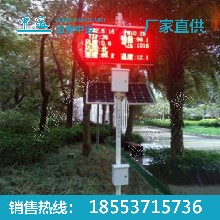 LED环境检测系统特点中运LED环境检在线测系统图片