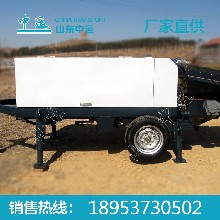 砂浆泵价格细石混凝土砂浆泵生产厂家混凝土细石砂浆泵图片