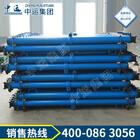 DWXA型矿用单体液压支柱,矿用单体液压支柱价格