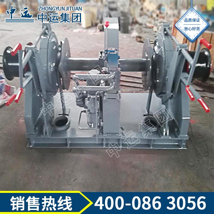 液压锚机型号双链电动液压锚机规格双链电动液压锚机厂家