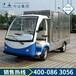 電動載貨車,電動載貨三輪車,新型0.9噸電動載貨車