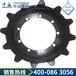履帶吊驅動輪型號供應廠家批發驅動輪齒塊特點挖掘機驅動輪