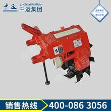1KLX型系列偏置式开沟机价格,1KLX型系列偏置式开沟机厂家图片