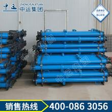 DN内注式单体液压支柱,矿用单体液压支柱,矿用支护设备图片