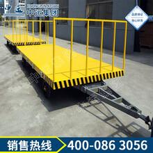 平板拖?#39029;?平板车,牵引平板车,场内运输车图片