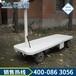 電動四輪平板車使用方法電動四輪平板車廠家現貨