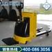 電動搬運車供應四輪電動搬運車特點平板拖車搬運車廠家