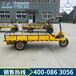 供應四輪電動平板搬運電動平板搬運車平板搬運車價格